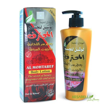 Luxury Body Lotion Ser Alfakhama