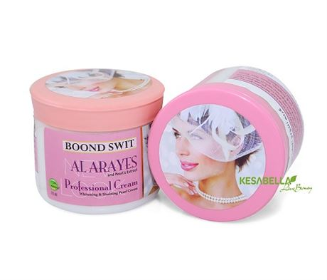 Alarayes Whitening Pearl Cream with Shimmer