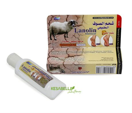 Lanolin Ointment