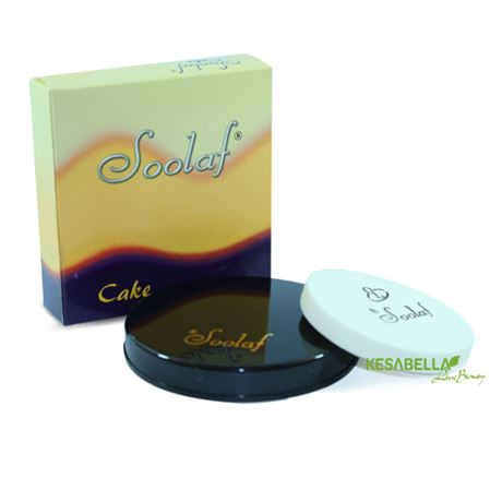 Solaf Makeup Powder-nourishes your skin