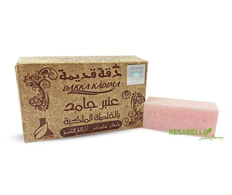 Perfume Jamid with Strawberry natural deodorant made of Beewax and Aroma oils.