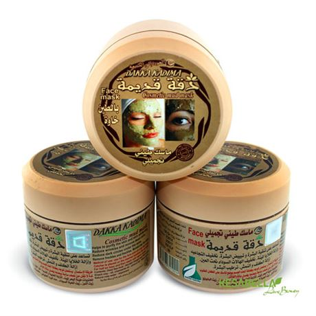 Buy Aleppo Bylun Facial Mud (Clay)-  removes freckles,skin moisturized and clean