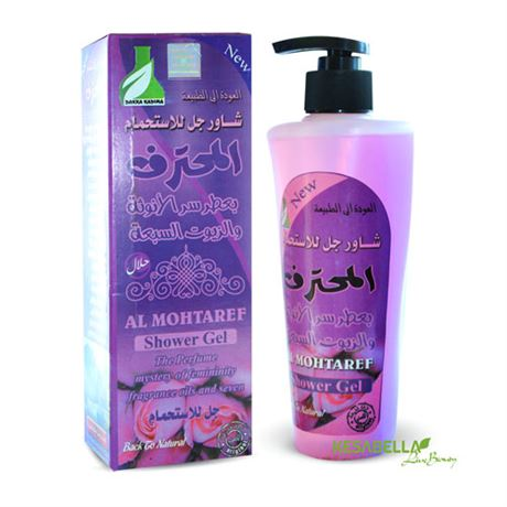 Luxury Ser Alonotha Shower Gel